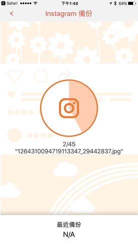 iKlips Duo+ 懶人 iPhone/iPad 資料備份神器,隨手一插立刻備份 IMG_4321