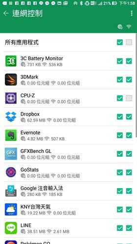 最符合影音娛樂需求的大螢幕智慧手機:華碩 ZenFone 3 Ultra Screenshot_20160914-135830