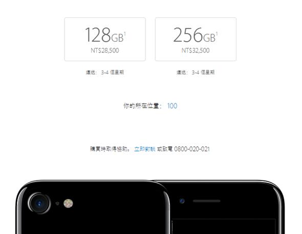 iPhone 7 預購盛況空前,新色火熱,玫瑰金哭哭 image-9