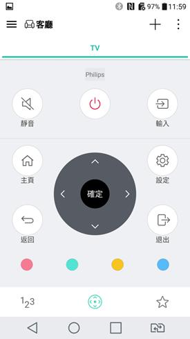 LG G5 & Friends (360 VR、360 CAM、CAM Plus、Hi-Fi Plus)完整評測 image016-1