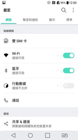 LG G5 & Friends (360 VR、360 CAM、CAM Plus、Hi-Fi Plus)完整評測 image018-2