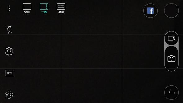 LG G5 & Friends (360 VR、360 CAM、CAM Plus、Hi-Fi Plus)完整評測 image028