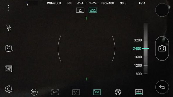 LG G5 & Friends (360 VR、360 CAM、CAM Plus、Hi-Fi Plus)完整評測 image029