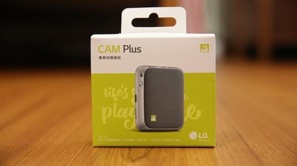 LG G5 & Friends (360 VR、360 CAM、CAM Plus、Hi-Fi Plus)完整評測 image039