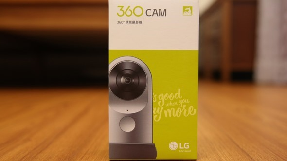 LG G5 & Friends (360 VR、360 CAM、CAM Plus、Hi-Fi Plus)完整評測 image049