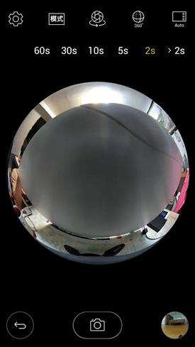 LG G5 & Friends (360 VR、360 CAM、CAM Plus、Hi-Fi Plus)完整評測 image060-1