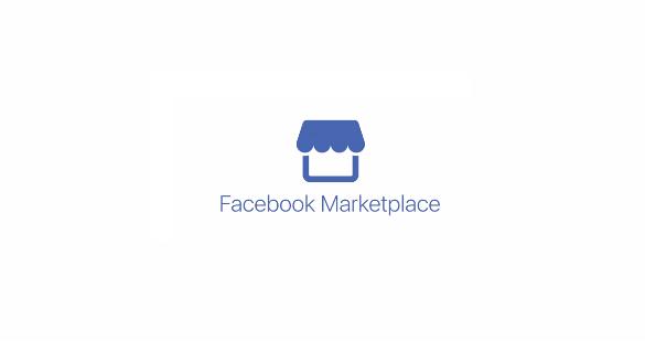 Facebook推出Marketplace功能,線上買賣、開店3步完成!