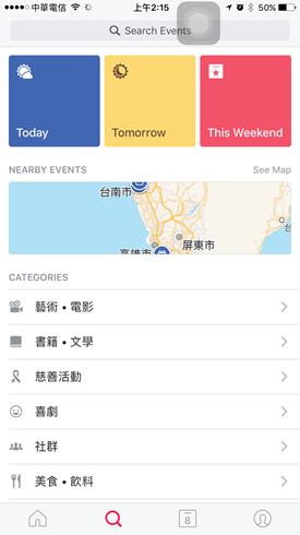 發現附近好活動,Facebook 推出 Events From Facebook 活動專用 App IMG_4504-1