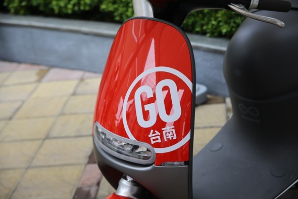 Gogoro台南最新購車優惠、補助與門市/換電站資訊這裡看 IMG_4600