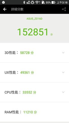 評測/ASUS ZenFone 3 Deluxe 首次旗艦手機,值得推薦! Screenshot_20160929-031856