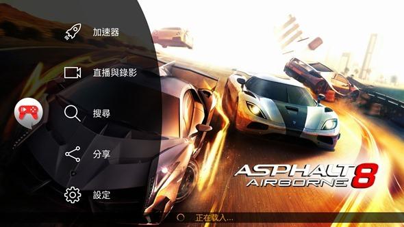 評測/ASUS ZenFone 3 Deluxe 首次旗艦手機,值得推薦! Screenshot_20161003-133102
