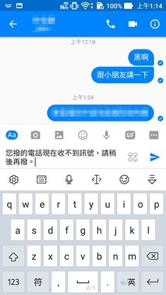 Screenshot_20161023-011455