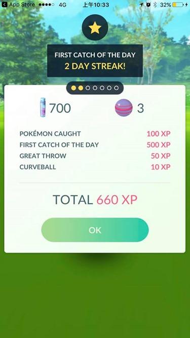 Pokemon Go每日任務經驗、道具爽爽拿,11日前各種寶可夢都可能出現在你身邊 14980802_10208850730679649_1951157749665103917_n