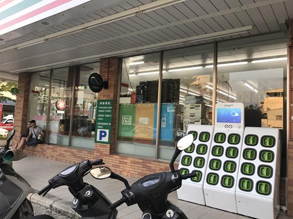 台南Gogoro電池交換站位置圖文完整攻略(持續更新) IMG_5560