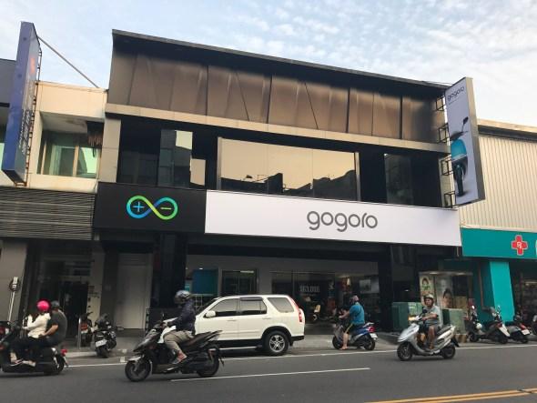 台南第二家Gogoro門市將設立於永康中華路上,買車、看車、保修更近啦! IMG_5803