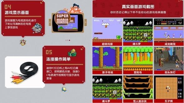 淘寶94狂!山寨任天堂迷你紅白機內建400款遊戲只賣一半價格 fake-nintendo-03