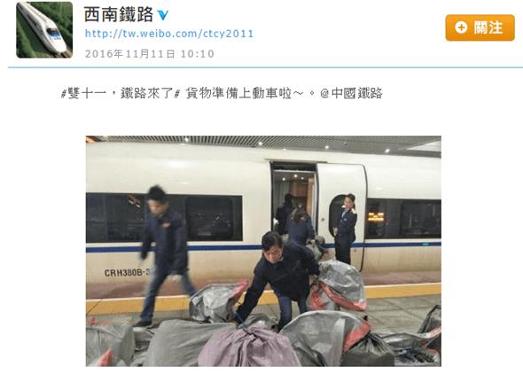 速度速度!中國快遞業者包下高鐵、動車解決龐大貨運問題 image-15