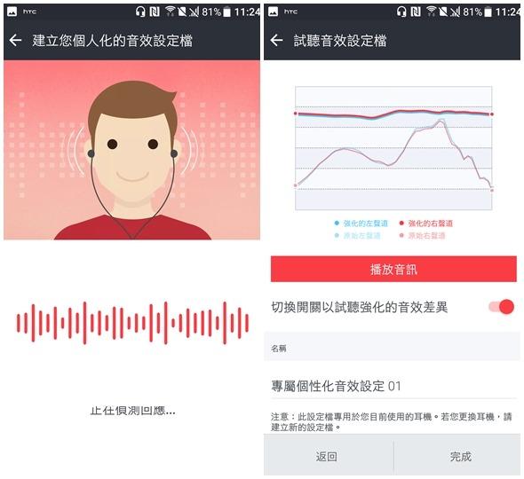 HTC 10 evo 評測/延續光雕設計,支援IP57防水的大螢幕全金屬機身手機 page2