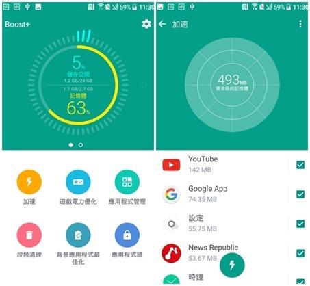 HTC 10 evo 評測/延續光雕設計,支援IP57防水的大螢幕全金屬機身手機 page3