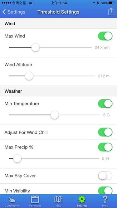飛空拍機/無人機必裝天氣App,適不適飛不用碰運氣 15337453_10209073586530906_3927900003257053142_n