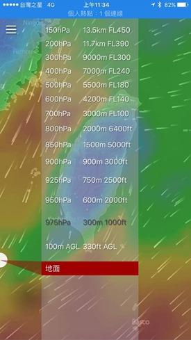 Windytv 終於推出官方 App,即時動態氣象隨手看(Android,iOS) 15356707_10209104270297981_4353012072089967945_n