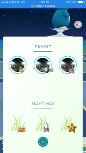 Pokemon Go 新 Nearby 功能正式開放,自動提示附近 Pokestop 15401009_10209131361775251_235289916050048890_n