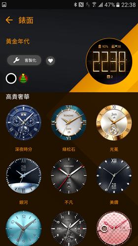 踏上精品之路,ZenWatch 3 又要改變你對智慧手錶的印象了 Screenshot_20170106-223842