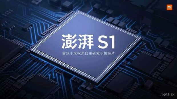 """硬是要""""自幹""""!小米推出自主研發「澎湃S1」手機處理器與「小米5c」 0fd0148685122d18a7834a68acea1b88"""