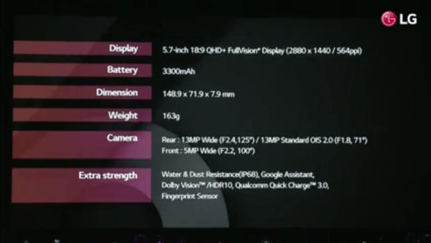 MWC 2017:LG G6超大FullVision螢幕、IP68防水與廣角鏡頭,小巧到不可思議 Screenshot_2017-02-26-12-52-42-59