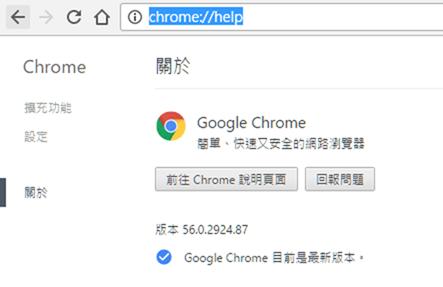 Gmail 將不再對 XP、Vista 與舊版 Chrome 支援,呼籲盡快更新或升級 image-29