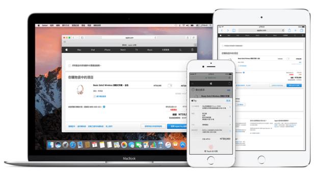 Apple Pay 就快啟用,七大發卡行同步開通,和 Samsung Pay 較勁意味濃厚! image-3