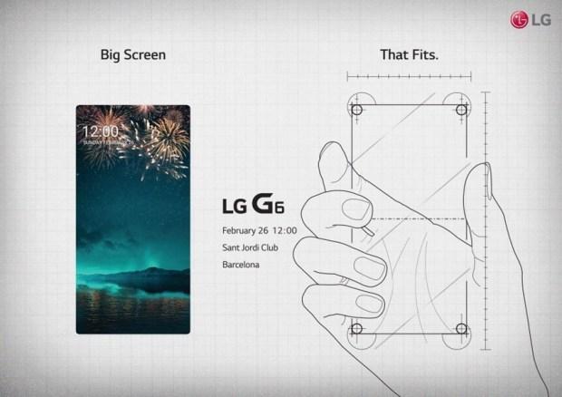 【MWC 2017】LG發出邀請函,將發表 LG G6 新旗艦機 lg-g6-teaser-invite