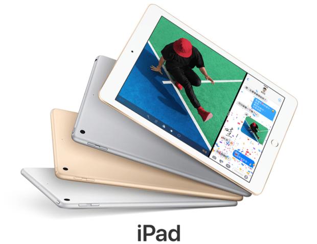 Apple一次推出紅色 iPhone特別版、低價新iPad 與大降價的 iPad mini 4 014-2