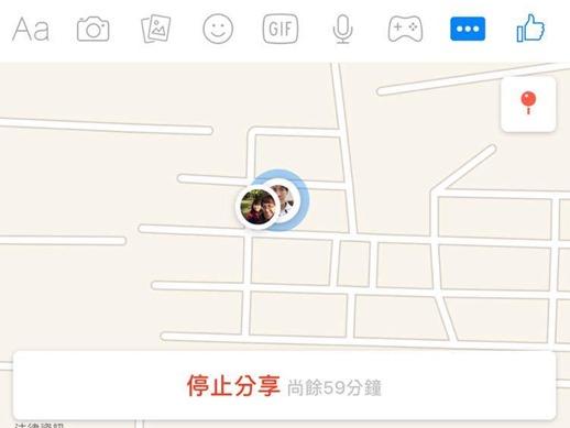 Facebook也能跟好友共享即時位置!Messenger 新功能幫你更方便掌握好友位置 17572081_10210093274382465_157492988_o