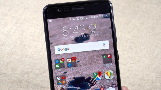 ZenFone 3 Zoom 評測開箱:目前為止最值得購入的照相手機,超長續航力使用 24 小時也不用擔心! 3070938