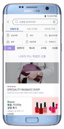 Samsung Pay 和線上商店合作,免加入會員也可快速結帳、積點 Samsung-Pay-Rewards-South-Korea