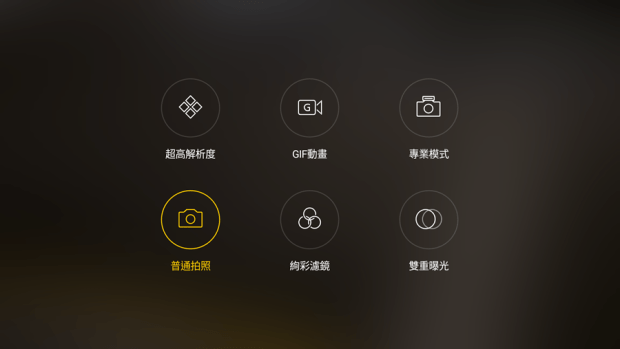 OPPO R9s Plus 開箱評測,巴塞隆納華麗美景實拍實測 Screenshot_2017-02-25-02-11-58-97