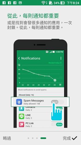 ZenFone 3 Zoom 評測開箱:目前為止最值得購入的照相手機,超長續航力使用 24 小時也不用擔心! Screenshot_20170218-202440