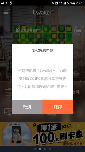 Screenshot_20170328-235140