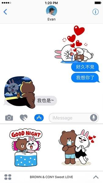 2款超萌的熊大&兔兔戀愛篇 iMessage 貼圖免費下載 brown3
