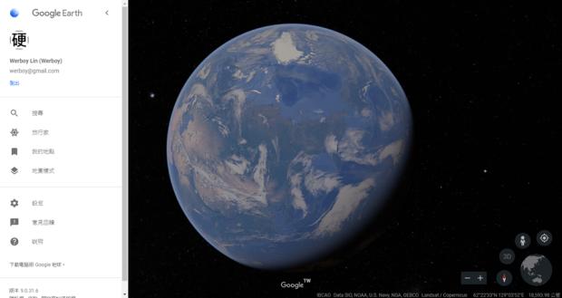 Chrome 限定!新 Google 地球網頁版推出,世界 3D 景象盡收眼底 029-1