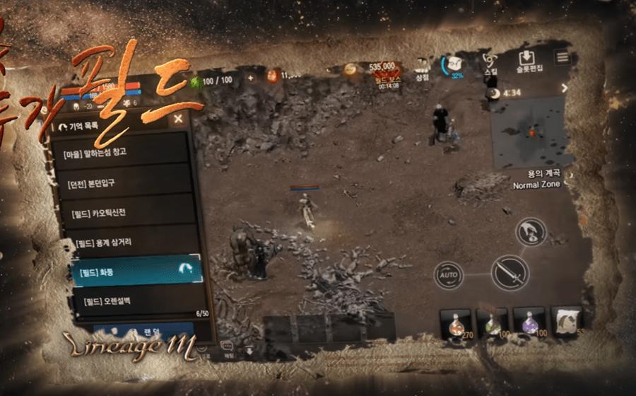 《天堂M》最新遊戲預告片揭露更多遊戲細節,韓國今日開放登記 052