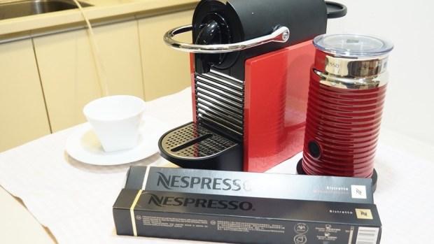 喝就對了! NESPRESSO 咖啡膠囊減少 97% 咖啡因,享受咖啡更放心! 母親節優惠價格殺很大 4061430