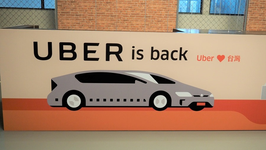 Uber 重回台灣市場,放棄共享車模式與租賃業者合作派車 4131997