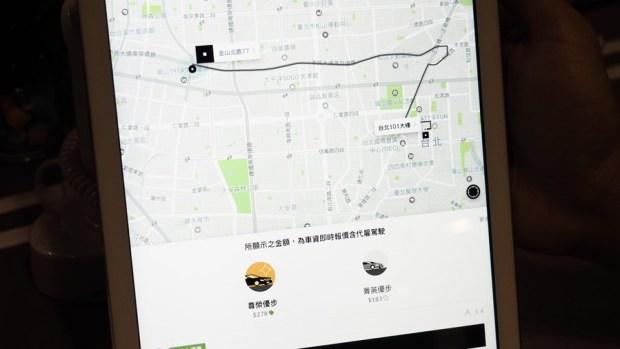 Uber 重回台灣市場,放棄共享車模式與租賃業者合作派車 4132037