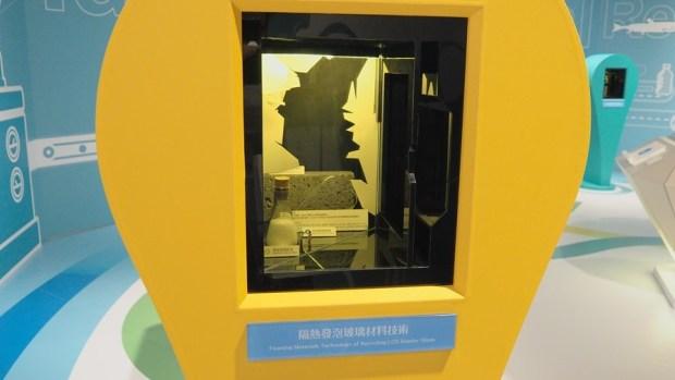 國內創新科技含量最高的展來啦!啟動創新實驗場在高雄科工館常駐展出! P4071605