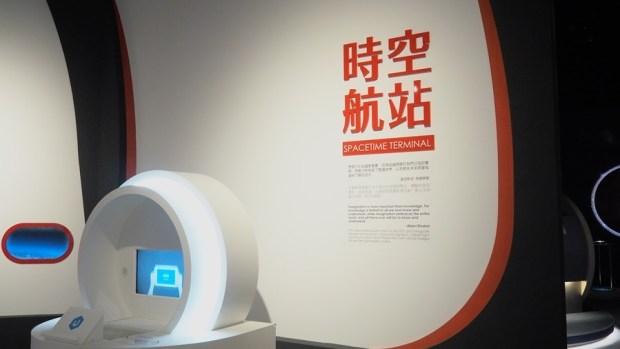 國內創新科技含量最高的展來啦!啟動創新實驗場在高雄科工館常駐展出! P4071650