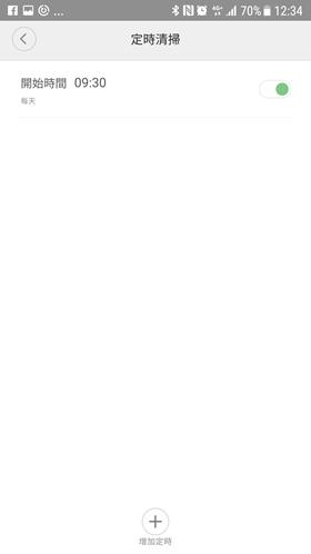 市面上 CP 值最高!米家掃地機器人超完整評測 Screenshot_20170410-123455