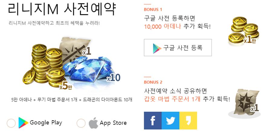《天堂M》最新遊戲預告片揭露更多遊戲細節,韓國今日開放登記 image-11
