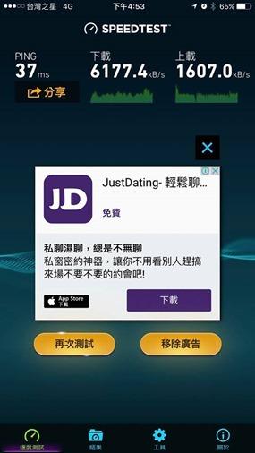 X-VPN 免費VPN App 推薦,速度超快,可切換多國伺服器 18222627_10210409119638399_963987811661695864_n
